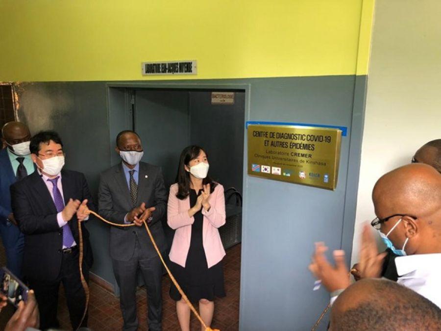 Kinshasa : Un centre de diagnostic de Covid-19 ouvert aux Cliniques Universitaires